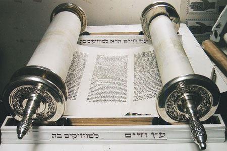Lección 1: La mayor contribución de Israel a la civilización