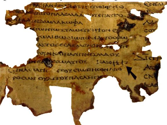 El Tetragrámaton en la Septuaginta